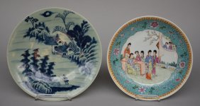 A Chinese Famille Rose Plate, Decorated With A Genre