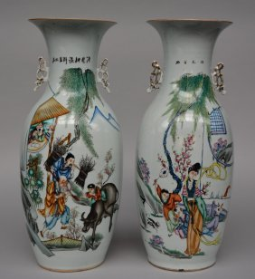 Two Chinese Vases, Polychrome Decorated With A Rustic