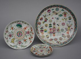 A Chinese Dish, Plate And Two Small Dishes, Famille