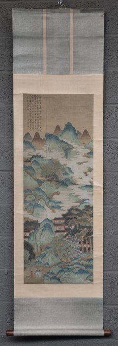 A Chinese Scroll Painting On Silk, Depicting Figures In