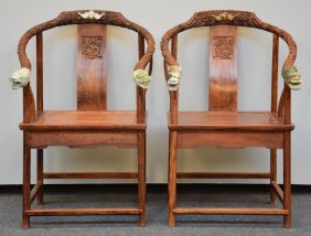 A Pair Of Chinese Armchairs In Exotic Wood, The