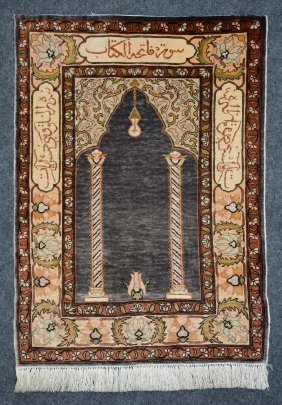 A Silk Persian Rug, Woven In Details With Silver Wire,