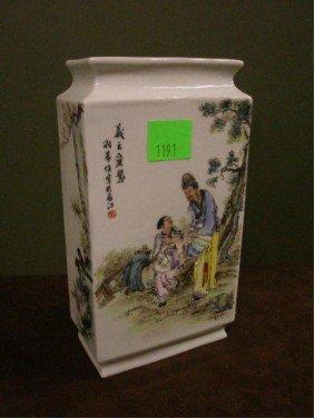 Chinese Porcelain Famille Rose Flat Sided Vase