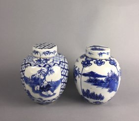 Pair Of Chinese Porcelain Blue And White Jars