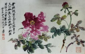 Chinese Scroll Painting Of Penoy Flower