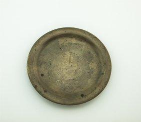 Chinese Silver Inlaid Bronze Brush Dish