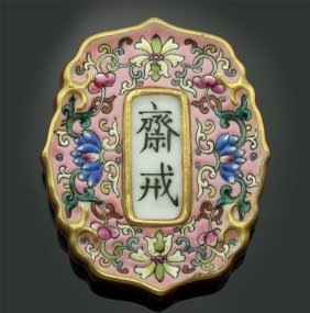 Chinese Famille Rose Abstinence Plaque