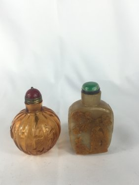 One Glass And One Agate Snuff Bottles
