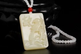 Chinese Yellow Jade Carved Plaque