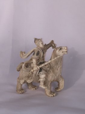Chinese Bone Carved Warrior Gernel