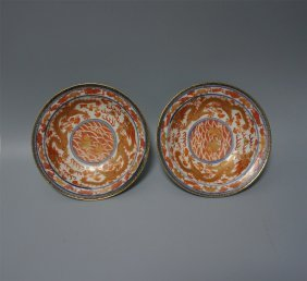 Pair Of Chiense Porcelain Blue And White Iron Red Stem