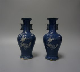 Pair Of Chinese Porcelain Blue Glaze Vases