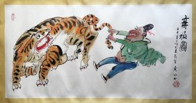 Chinese Scroll Painting Of Old Man And Tiger