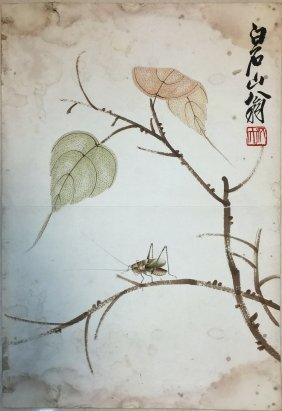 Chinese Scroll Painting Of Insects