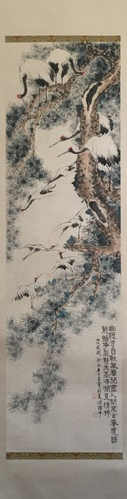 Chinese Scroll Painting Of Pine Tree And Crane
