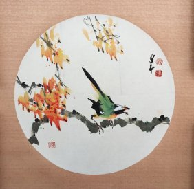 Chinese Round Fan Painting Of Bird