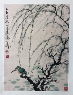 Chinese Scroll Painting Of Bird On Willow