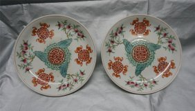 Pair Of Chinese Porcelain Famille Rose Dishes