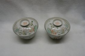 Pair Of Chinese Porcelain Famille Rose Covered Bowl
