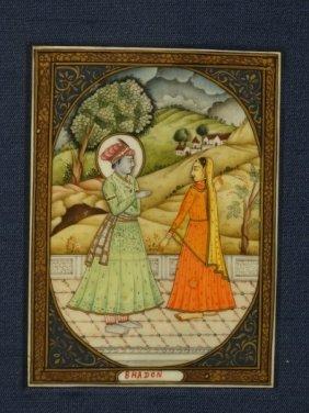 Beautiful Persian Painting In Frame