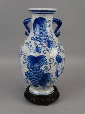 Chinese B&w Crackle Glazed Vase