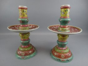 Pair Of Enameled Chinese Candlestick Holders