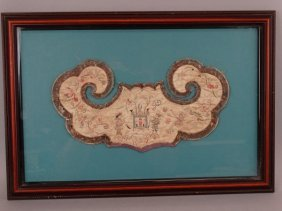Framed Chinese Embroidered Silk Panel