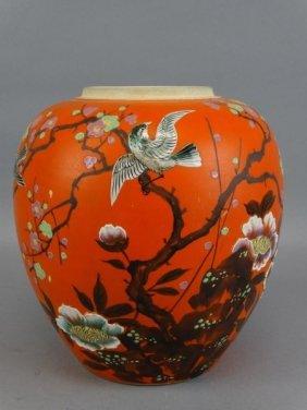 Japanese Satsuma Ginger Jar