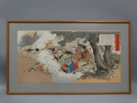 Japanese Triptych Woodblock Print