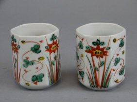 Pair Of Japanese Studio Art Pottery Cups