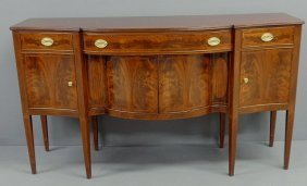 Hepplewhite Style Inlaid Figured Mahogany Sideboar