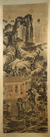 Chinese Scroll Painting Of Landscape W/ Scholar