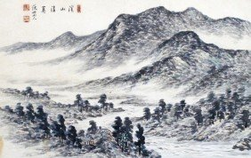 Korean Painting & Poem By Kim Ok Jin Aka Ok San