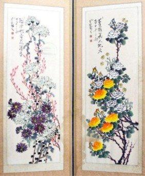 Korean Flower Screen Painting By Woo Jun
