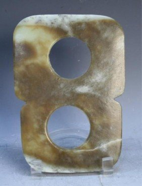 Chinese Jade Double Disk Qijia Culture