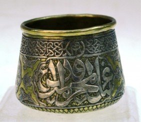 Islamic Mixed Metal Cup W/ Calligraphy