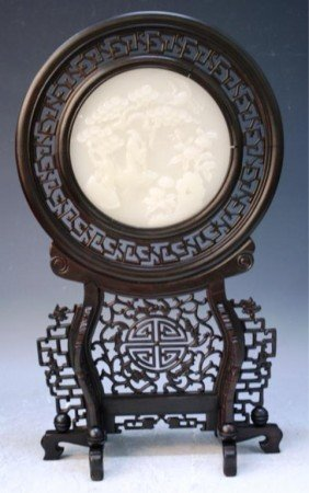 Chinese Round Wood And Stone Carved Screen