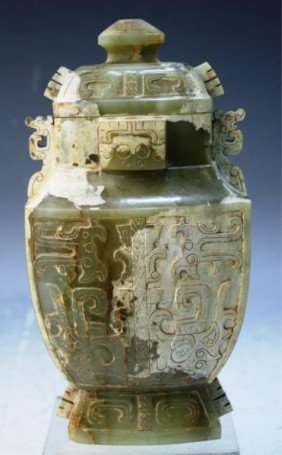 Chinese Jade Carved Urn With Lid