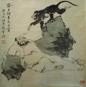 Chinese Scroll Painting Of Monkey After Fan Zhen
