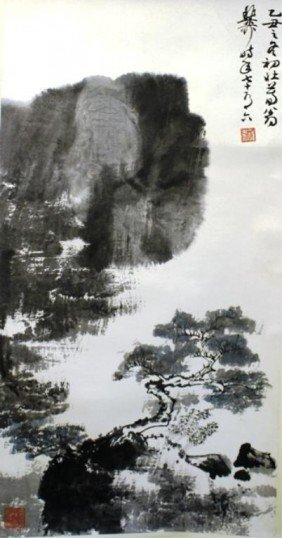 Chinese Landscape Scroll Painting After Xie Zhiliu