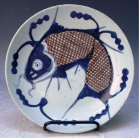 White, Blue, And Red Plate With Fish