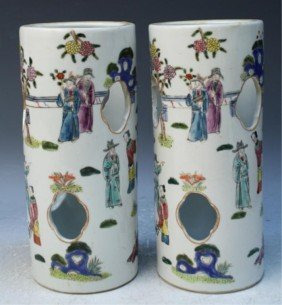 Chinese Pair Of Famille Rose Porcelain Hat Stands