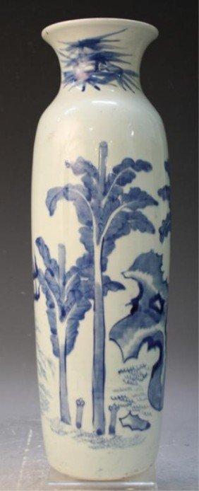 Chinese Blue & White Porcelain Vase Ming/Qing
