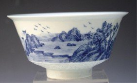 Chinese Qing Dynasty Blue & White Porcelain Bowl