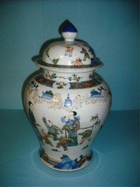 Chinese Famille Verte Porcelain Covered Jar