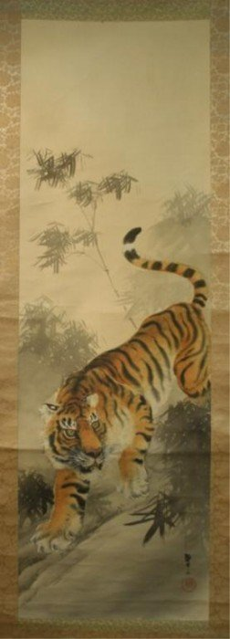 Chinese Scroll Painting Of Tiger On Silk
