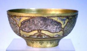 Brass Islamic Bowl W/ Calligraphy