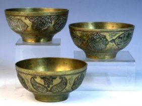 Set Of 3 Mixed Metal Islamic Bowls W/ Calligraphy