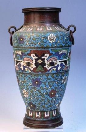 Cloissone-Style Vase W/ Metal Fastenings