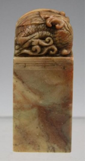 Chinese Stone Seal With Dragon